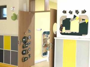 幼儿园恐龙主题环创