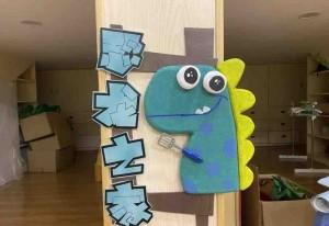 幼儿园恐龙环创
