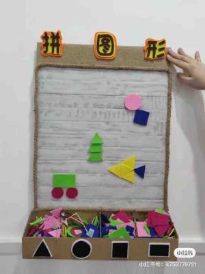 幼儿园益智区环创