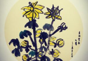 大班艺术领域美术活动 | 水墨画《菊色》