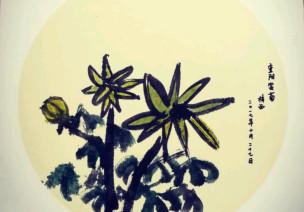大班艺术领域美术活动   水墨画《菊色》